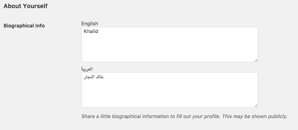 A screenshot of user's biographical information forms in WordPress